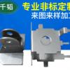 金属不锈钢板冲压件加工