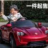 四轮摇摆童车双驱动遥控男女婴儿小孩玩具车