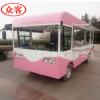 厂家直销多功能小吃车 移动快餐车 电动街景餐车