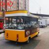 新款多功能售货车 电动巴士餐车 烧烤麻辣烫小吃车