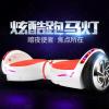 百步王新款6.5寸成人代步车儿童智能体感扭扭车
