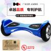 厂家直供欢喜品牌平衡车8寸思维代步电动扭扭车儿童