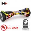 电动扭扭滑板车6.5寸智能体感思维代步车儿童双轮平衡车