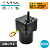 2IK6GN-C微型电动机 30W永磁低速220V电压同步电动机