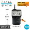 2IK6GN-C微型电动机 30W 20转永磁同步微型电机减速机