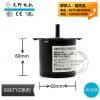 60KTYZ微型同步电机 220V减速微型永磁同步电机