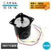 3BKTYZ微型电机 25W额定功率永磁同步电机减速马达