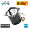68KTYZ永磁低速同步电机 220V额定电压微型低速同步电机