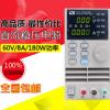 总代理 台湾艾德克斯IT6720 100W/60V/5A稳压电源