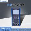 厂家直销 日置/HIOKI精品钳形数字万用表DT4282