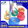 厂家供应PET热缩管PVC热缩管UL认证高温热缩管黑色彩色可定制规格