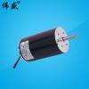 高速电机直流63ZYT108-R微型有刷高速直流电机50W