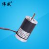 高速电机微型直流马达伟盛50ZYT91-R正反转永磁有刷直流高速电机