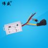 PWM无极变速直流电机调速器12V24V脉宽马达正反转驱动开关