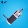 直流减速电机伟盛38GX3865R点钞机钢齿调速有刷