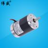 直流电机50ZYT78-R棉花糖机12/24V正反转微型直流