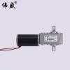 WS-4058GW双出轴涡轮蜗杆减速电机12V24V