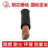 天然橡胶护套电焊机电缆供应 橡套电缆电缆 批发高品质电缆