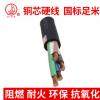 厂家直销橡套绝缘护套电缆 绝缘导线 电缆电线 绝缘导线批发