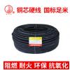 通用橡套软电缆YZW耐油橡套电缆户外油污移动场合