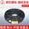 电线电缆生产厂家 直销批发 RVVP1系列屏蔽电缆软护套线
