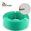 厂家批发 电线电缆 家装单股铜线BV 2.5平方铜芯电线 紫铜线