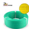 厂家定制家装紫铜线 ccc认证远通 聚氯乙烯BVR2.5平方国标电源线