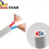 厂家批发 青岛远通 电线电缆防水电缆潜水泵2x1.5平方户外电缆