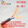 生产供应电线电缆 电动工具专用橡皮线YZ 2X1.5橡胶软电缆 橡套线