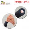 生产供应 电线电缆 焊机专用电缆线YH16平方焊把线 国标足米