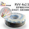 产地货源国标电线电缆RVV4*2.5平方铜软护套线四芯控制线现货供应