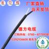 厂家直销VDE.CCC.UL.发货快 价格优惠
