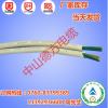 厂家现货供应国标烟斗插电源线.橡胶线品质保证省内一天到货