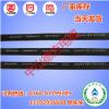 橡胶线厂家H05RN-F2*0.75橡胶电缆.H07RN-F橡胶电缆当天到货。