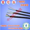 VDE认证H07RN-F2*1.0,3*1.0.3*1.5.3*2.5防水电缆