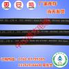 大量现货供应VDE认证H07RN-F2*1.0,3*1.0,3*2.5 3*4防水电缆