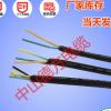 德方大量现货供应H05RN-F2*0.75橡胶电缆英式插头国标电源线