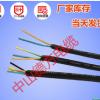 厂家现货供应澳洲三扁插电源线欧标VDE二芯橡胶线,三芯防水电缆