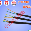 德方橡胶线H05RN-F,H07RN-F,2*1.0,3*0.75,3*1.0,3*1.5,价格优惠