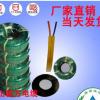 中山市德方电线电缆专业生产橡胶线H07RN-F3*2.5.3*0.75价格优惠.