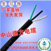 大量现货供应SJOW18AWG*3C.2C橡胶线 价格优惠 闪电发货