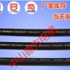供应H07RN-F2*1.0 3*1.0橡胶线欧标二芯,三芯H05RN-F电线电缆