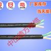 中山德方现货供应H05RN-F2*1.0防水电缆VDE电源线国标橡胶线