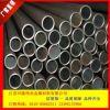 厂家直销 精密管批发 20#小口径精密钢管 45#高精密光亮无缝管