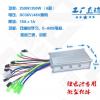 锂电池电动车控制器24V36V48V60V250W350W