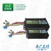 驰风系列智能三模正弦波电动车控制器48V60V64V450W500W