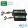 驰风系列智能三模正弦波电动车控制器48V60V64V500W650W