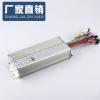 金彭/宗申电动三轮专用48V1000W15管加大电流款