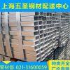 40*40*4 镀锌方管 矩形钢管40*4方管 价格优惠