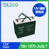 12V30Ah太阳能储能电池 厂家供应12V免维护蓄电池
